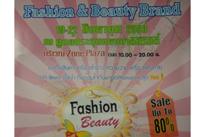 fashion-beauty-brand