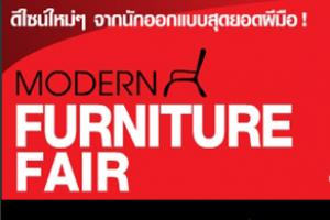 modern-furniture-fair