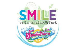 smile-in-the-benchakitti-park