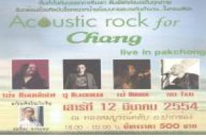 acoustic-rock-for-chang-live-in-pakchong