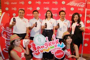 bangkok-summer-festival-by-coca-cola