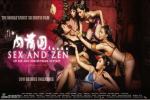 sex-and-zen-3d--extreme-ecstasy