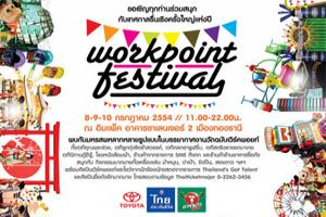 workpointfestival