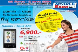 thailand-mobile-expo-showcase-2011