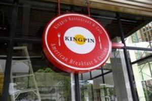 kingpin-restaurant-the-nine