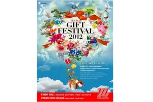 the-mall-gift-festival-2012