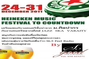 heineken-music-festival-to-countdown