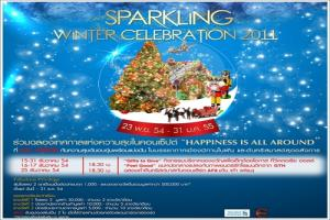 sparkling-winter-celebration-2011