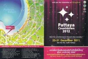 pattaya-countdown-2012