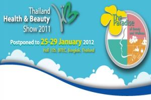 thailand-health-and-beauty-show-2011