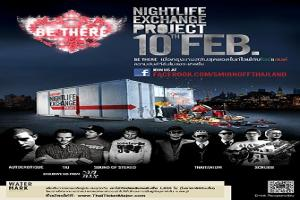 smirnoff-nightlife-exchange-project