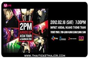 2pm-hands-up-asia-tour-2012-in-bangkok
