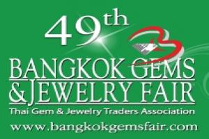 49th-bangkok-gems-and-jewelry-fair-2012