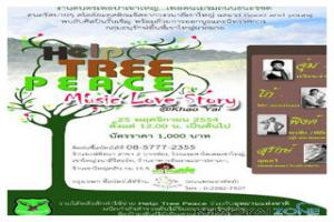งานดนตรี-help-tree-peace-music-love-story
