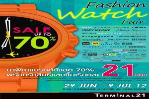 fashion-watch-fair