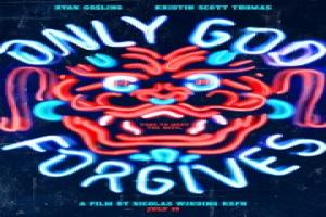 only-god-forgives